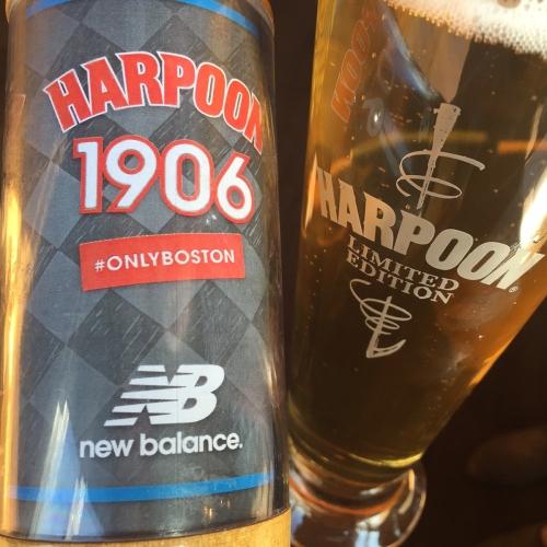Cervecería Harpoon