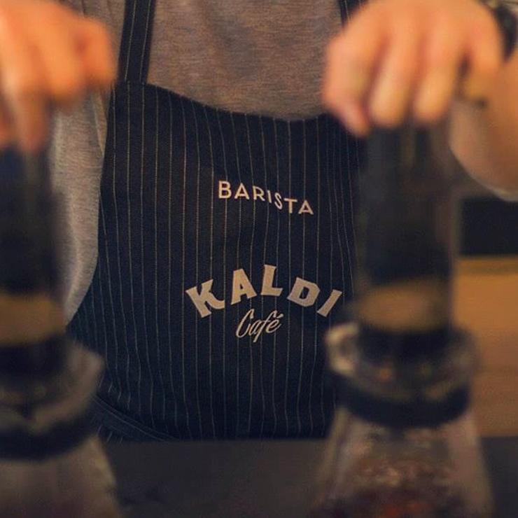 Kaldi Café